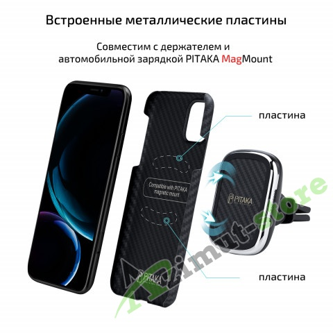 картинка Pitaka Aramid MagEZ Case For iPhone 11 Pro Max Black/Grey (Twill) от магазина Azimut-store