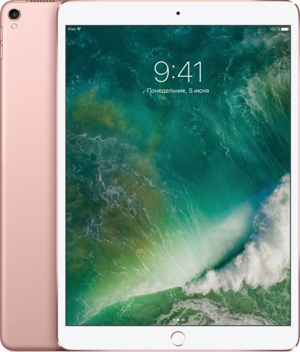 Apple iPad Pro 10.5 64Gb Wi-Fi + Cellular (Rose Gold)