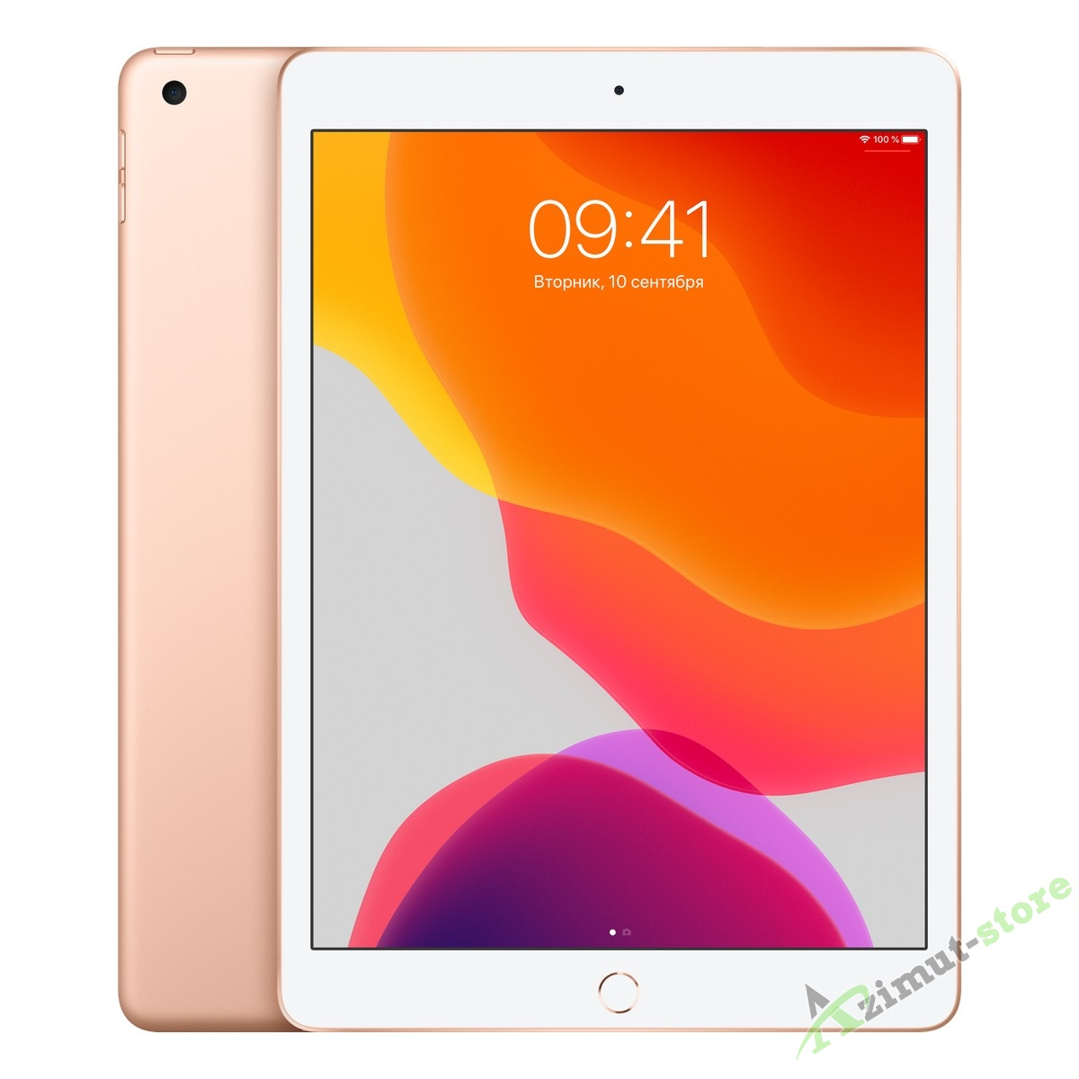 "картинка Apple iPad 10.2"" 2019 128Gb Wi-Fi Gold от магазина Azimut-store"