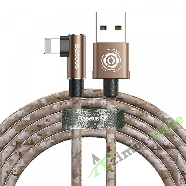 Кабель Baseus Camouflage Mobile Game Cable USB – Lightning Коричневый
